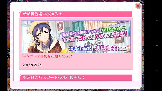 Screenshot_2015-03-01-10-49-16.png
