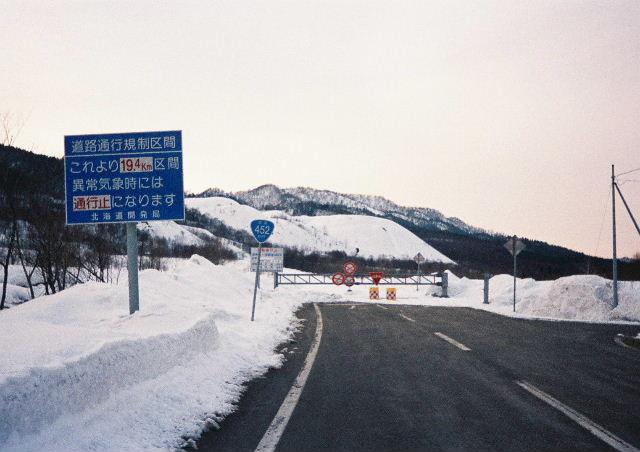 1998_0315(009).jpg