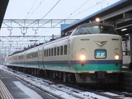 2012_0108(084).jpg