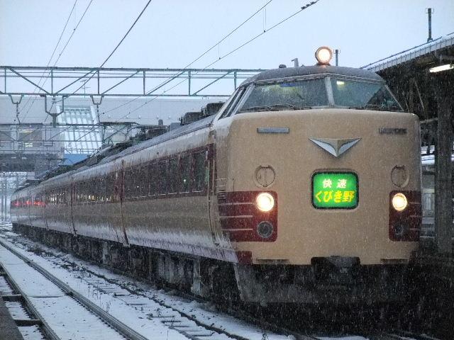 2012_0108(100).jpg