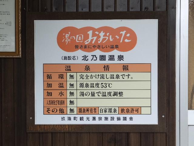 2014_1116(020).jpg