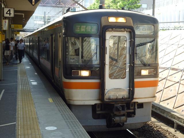 P10506c.jpg