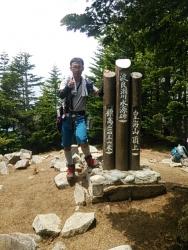 150611_皇海山頂