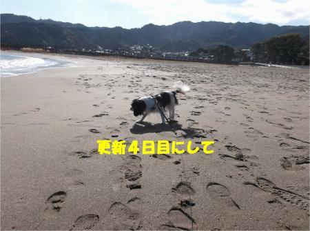 00_convert_20150108183000.jpg