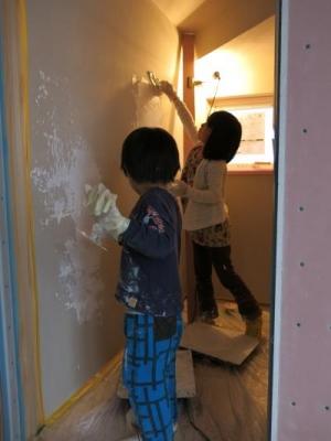 壁塗りトイレ1_convert_20150108163220
