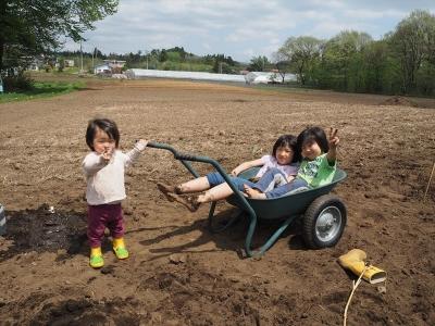 4畑の子ども達_R