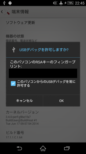 Screenshot_2015-03-17-22-45-42.png