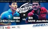 陳建安VSセイブ 台湾卓球名人戦2015