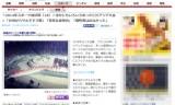 仁川アジア大会「奇妙な卓球台」など