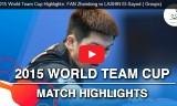 樊振東VSラーシン ワールドチームカップ2015