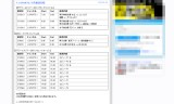 J-SPORTS/2月の放送日程をチェック!