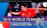 1日目最高のラリー! ワールドチームカップ2015