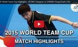 丁祥恩VS江宏傑 ワールドチームカップ2015