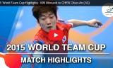 金珉鉐VS陳建安 ワールドチームカップ2015