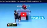 樊振東VS江宏傑(準決勝)ワールドチームカップ2015