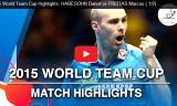 フレイタスVSハベソーンワールドチームカップ2015
