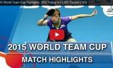 朱雨玲VS馮天薇(準決勝)ワールドチームカップ2015