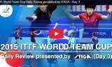 3日目の様子を紹介! ワールドチームカップ2015