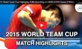 樊振東VSハベソーン ワールドチームカップ2015