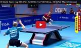 オーストリアVSポルトガル(準決)ワールドチームカップ2015