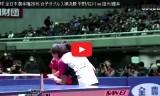 平野/石川VS田代/藤井 全日本選手権2015