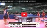 阿部/森薗VS中村/市川 全日本選手権2015