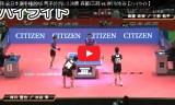 森薗/三部VS岸川/水谷(短)全日本選手権2015