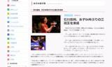 石川佳純、女子54年ぶりの三冠王を達成