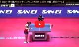 森薗美咲VS石垣優香(準決)全日本選手権2015