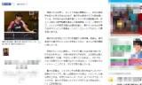 東京五輪2020神奈川のホープたち