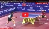 馬龍VS梁靖崑 直通蘇州2015(3rd)