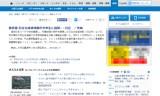 日立化成卓球部が中学生に講習(茨城)