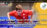 梁靖崑の試合(男子予選)クウェートオープン2015
