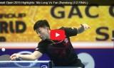 馬龍VS樊振東(準決勝)クウェートオープン2015