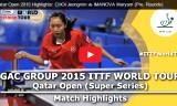 女子選手の試合(予選)カタールオープン2015