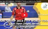 フランチスカVSヤンツー(予選)カタールオープン2015