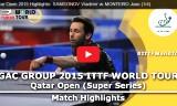 サムソノフVSモンテイロ(準々決勝)カタールオープン2015