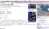 駒沢大学卓球・大会で見えた個々の課題