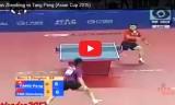 樊振東VS唐鵬(準決勝) アジアカップ2015
