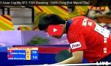 樊振東VS唐鵬(長時間) アジアカップ2015