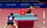 福原愛VS馮天薇(準決勝)アジアカップ2015