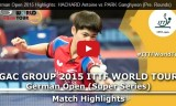 朴康賢VSアシャール(予選)ドイツオープン2015