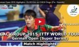 予選ラウンド男子の試合 ドイツオープン2015