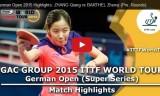 予選ラウンド女子の試合 ドイツオープン2015