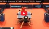 帖雅娜VSノスコバ(予選) ドイツオープン2015