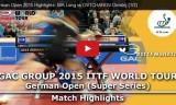 馬龍VSオフチャロフ(準決)ドイツオープン2015