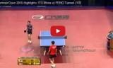 伊藤美誠VS馮天薇(準決勝)ドイツオープン2015