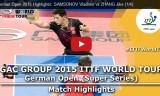 張継科VSサムソノフ ドイツオープン2015