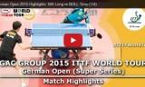 馬龍VSティモボル(準々)ドイツオープン2015