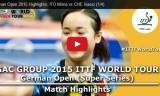 伊藤美誠VS車暁曦(準々)ドイツオープン2015